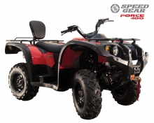 Speed Gear FORCE 400