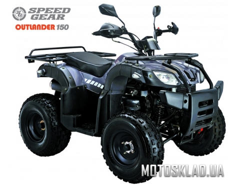 Хаммер Speed Gear Outlander 150 :: Описание
