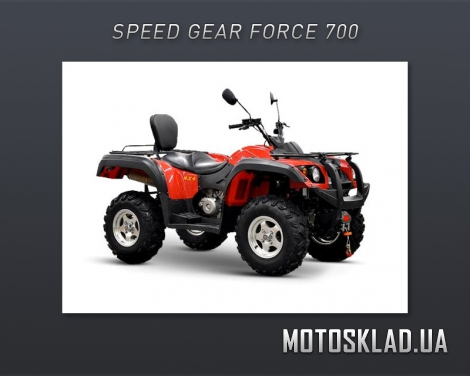 Квадроцикл Speed Gear Force 700 :: Описание