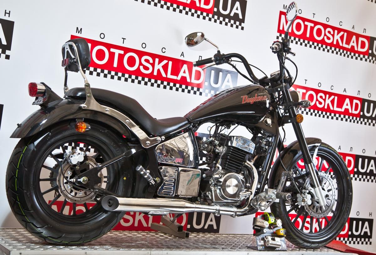 Мотоциклы и другая мототехника - купить бу и новые в ...